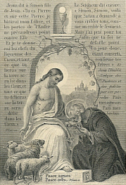 The First Pope, St. Peter, Receiving The Keys to the Kingdom of Heaven from Our Blessed Lord